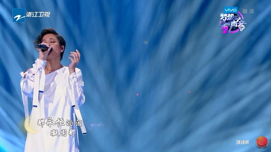 圖/截自《夢想的聲音2》節目片段
