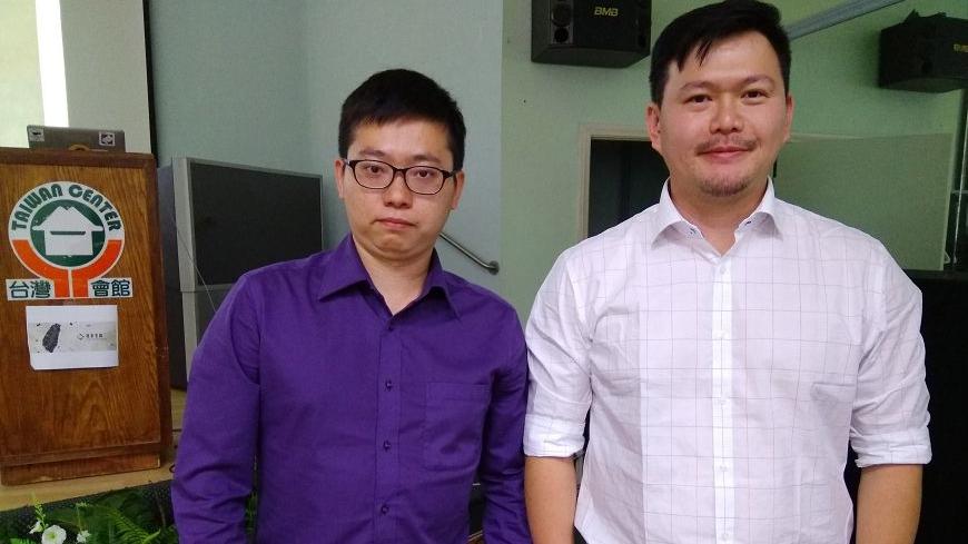 圖/中央社 科技人國外挖史料 成立台版「國家寶藏基金會」