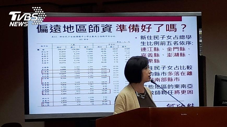 圖/中央社 新住民語列國小必選 立委憂偏鄉師資缺口