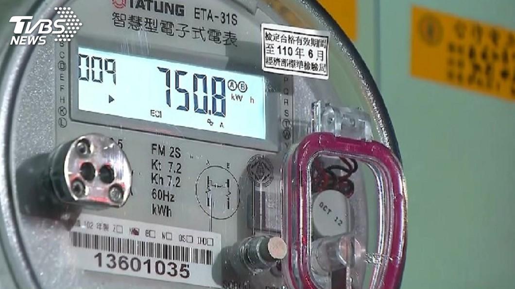 圖/中央社 10月電價不漲 經濟部:考量物價因素跟選舉無關