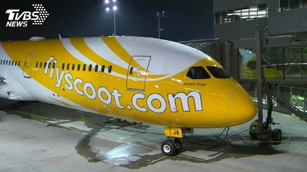 酷航推出2天限時機票促銷。圖/TVBS 飛日韓限時2天促銷7折 歐洲單程最低5700元