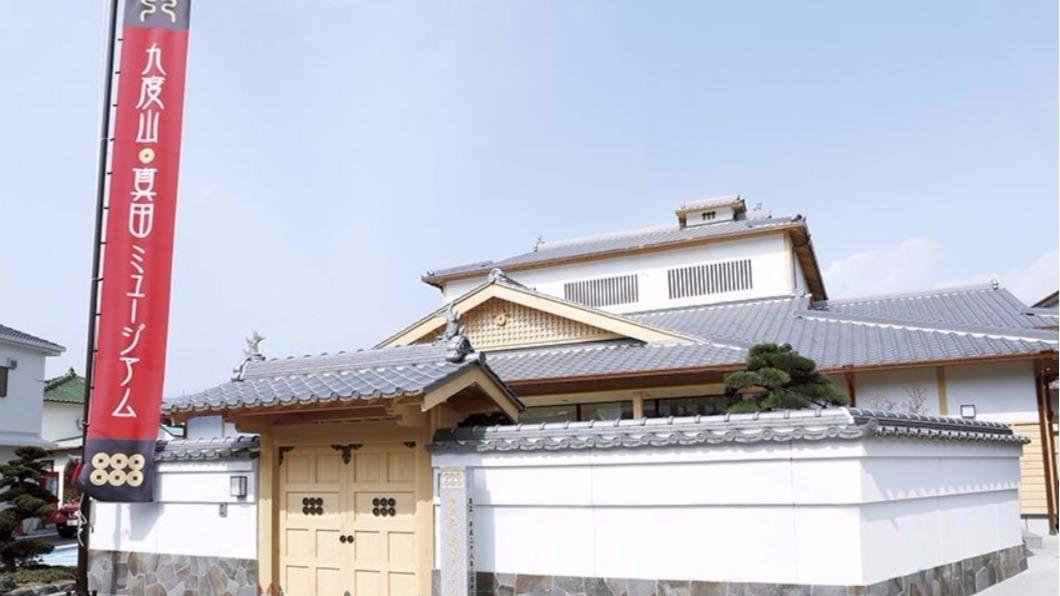 圖片來源:和歌山県九度山町役場