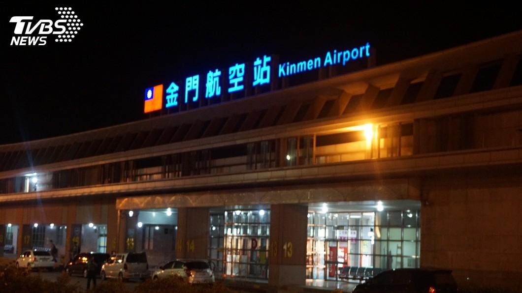 圖/中央社 讓金門飛起來 金門航空公司預定10月成立
