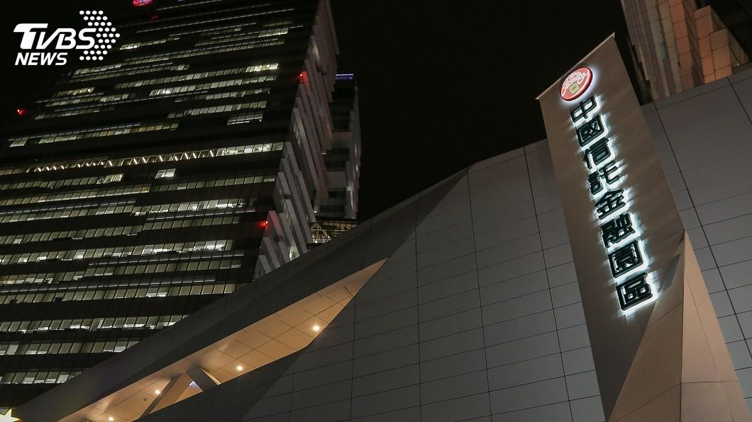 圖/中央社 中信金獲利創新高 年終獎金最高逾20個月