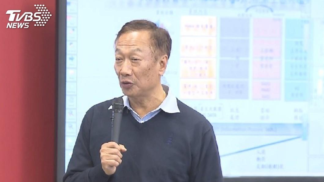 圖/TVBS 為股價抱屈 郭台銘:鴻海有這麼便宜嗎?