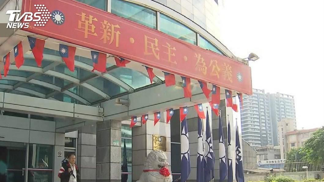 圖/TVBS 國民黨新北市黨部開除陳宏昌黨籍 籲3天內道歉