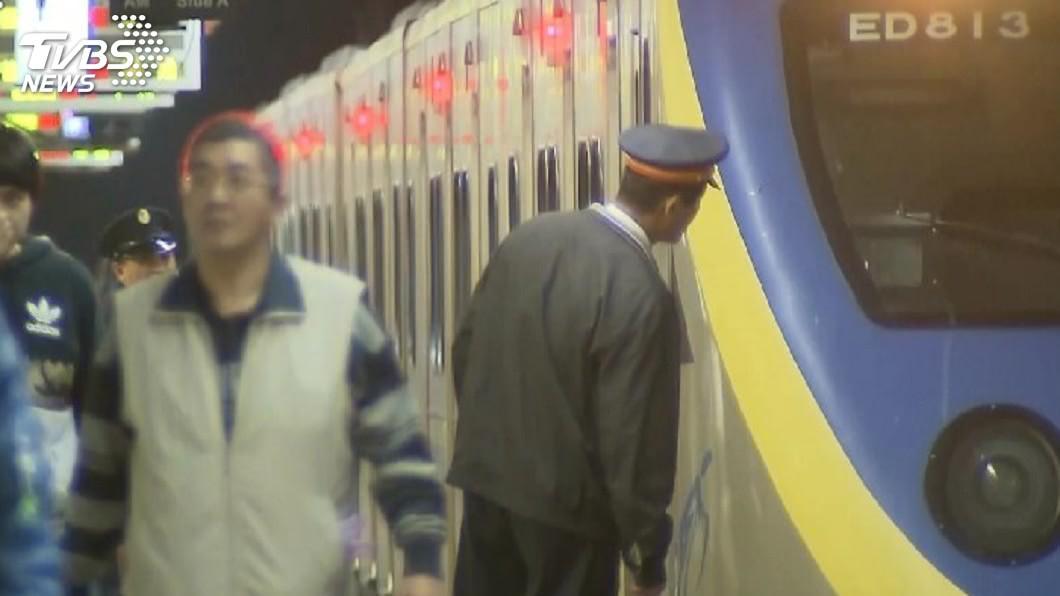 (圖/TVBS) 立委籲台鐵連假購票幼童父母優先 交通部將研究
