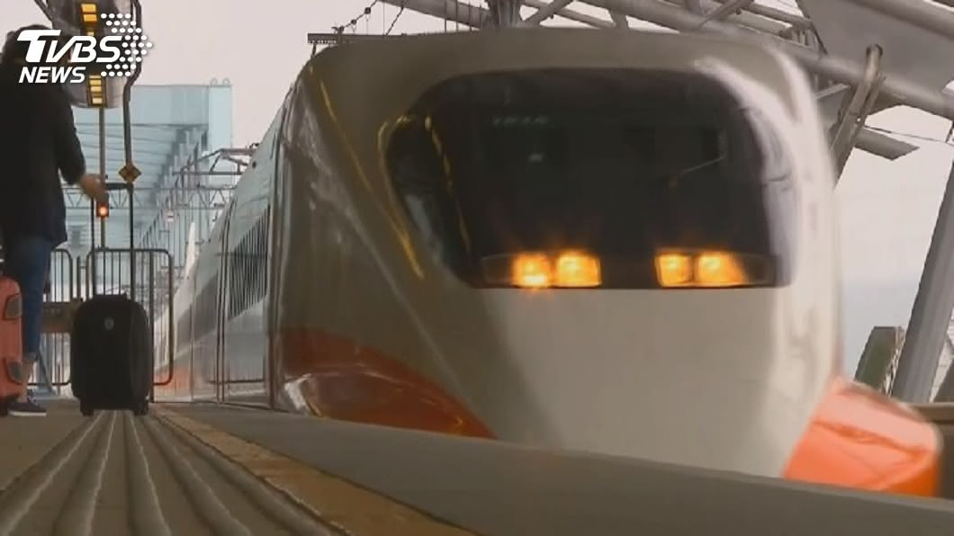高鐵。(圖/TVBS) 高鐵中秋連假加開188班列車 3日凌晨開搶