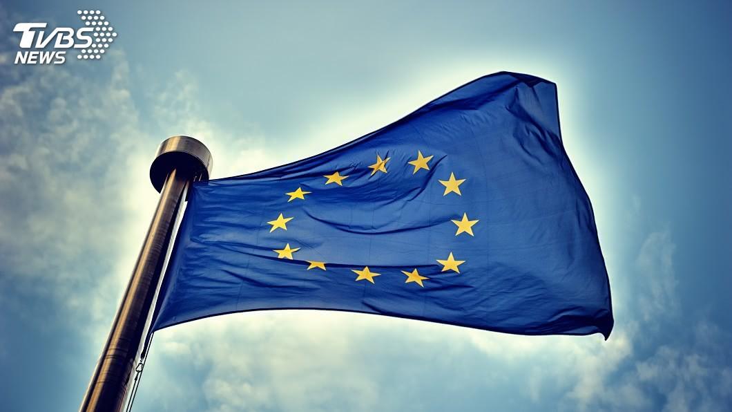 示意圖/TVBS 歐洲議會將通過決議案 籲速啟動歐台投資協議