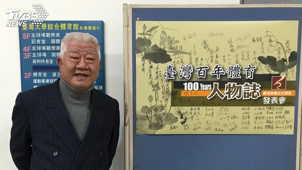 圖/中央社 見證台灣棒球崛起!資深球評張昭雄辭世 享壽82歲