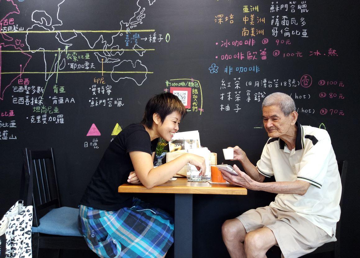 媳婦帶著以前只喝過三合一咖啡的公公來這裏喝現煮的咖啡歐蕾。 攝影 /鱟裔敦倫、曾泉希
