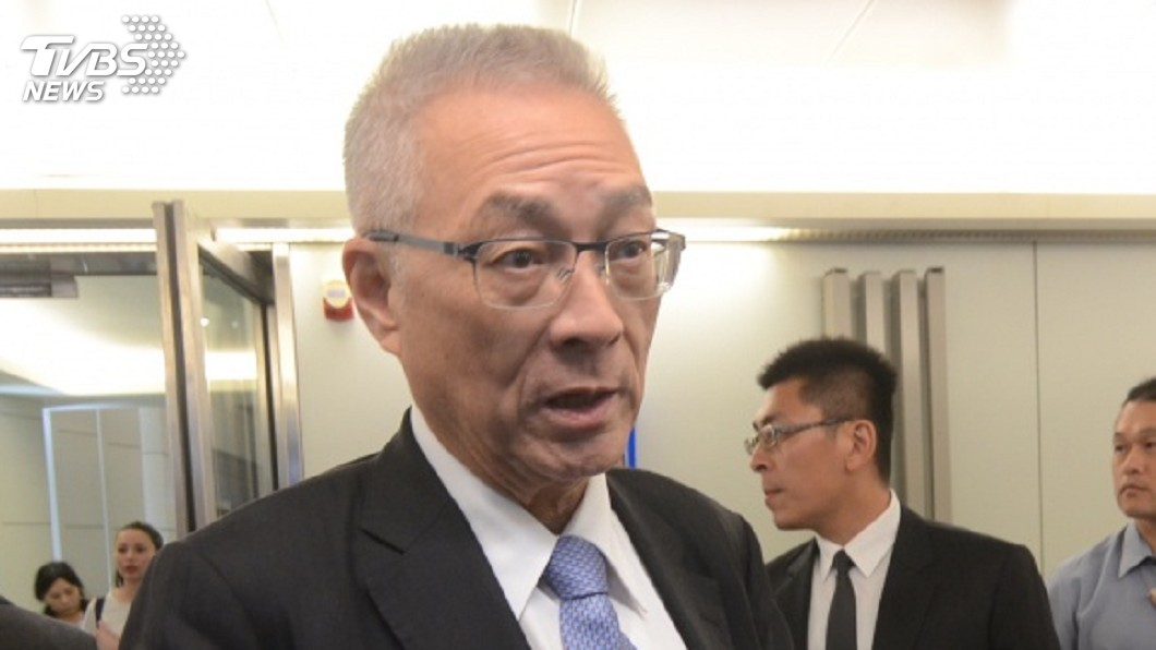 圖/TVBS  快訊/吳裁定 藍2020總統「6月初選7月提名」