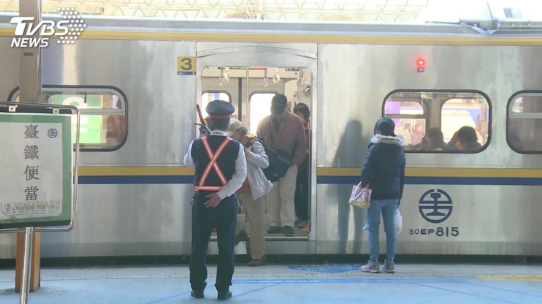 示意圖/TVBS 台鐵違法超時工作 勞動部:今年查到3件