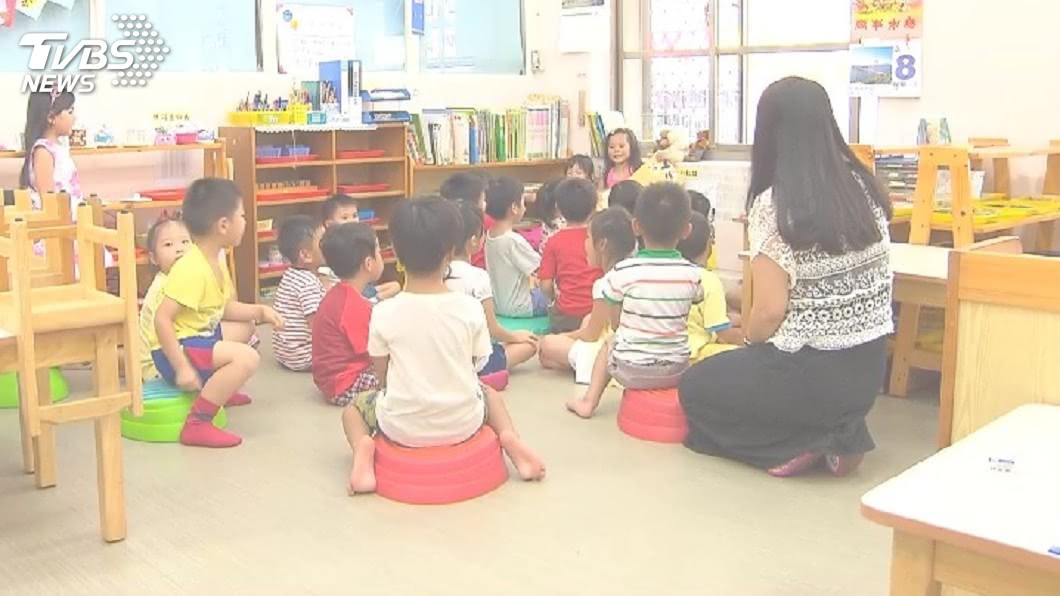 示意圖。圖/TVBS 幼稚園一學期18.6萬 地方媽媽嚇壞:不敢生...