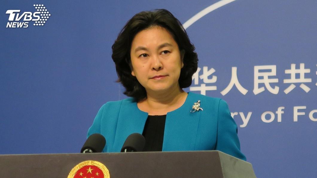 圖/中央社 否認彭斯指控 中國:混淆是非、無中生有