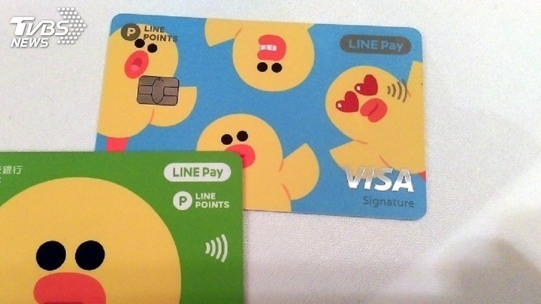 圖/中央社 LINE Pay一卡通當機 用戶無法交易