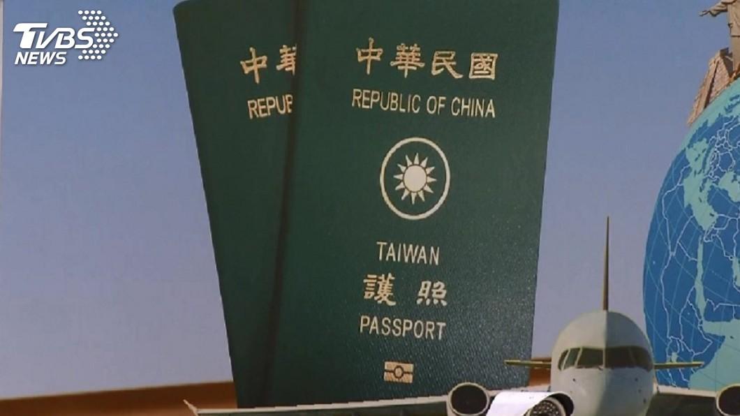 圖/TVBS 持中華民國護照訪聯合國遭拒 外交部:已抗議