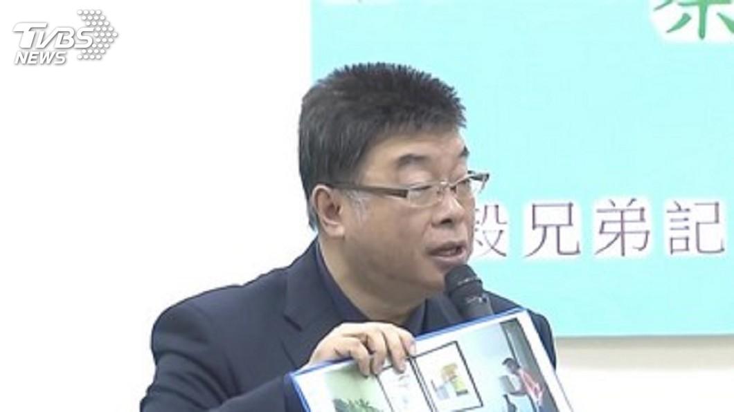 圖/TVBS資料畫面 被控誹謗鄭秀玲涉炒股 邱毅改判無罪確定