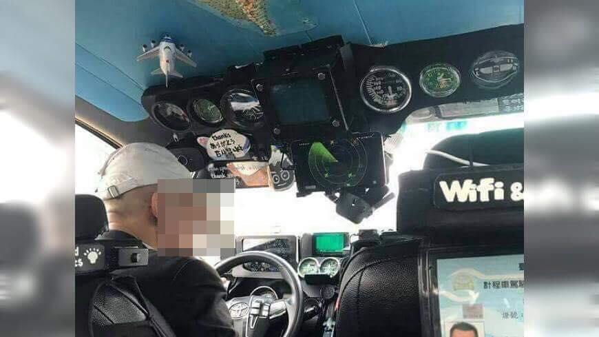 圖/爆廢公社 會飛的計程車?超狂改裝 網驚:拍終極殺陣