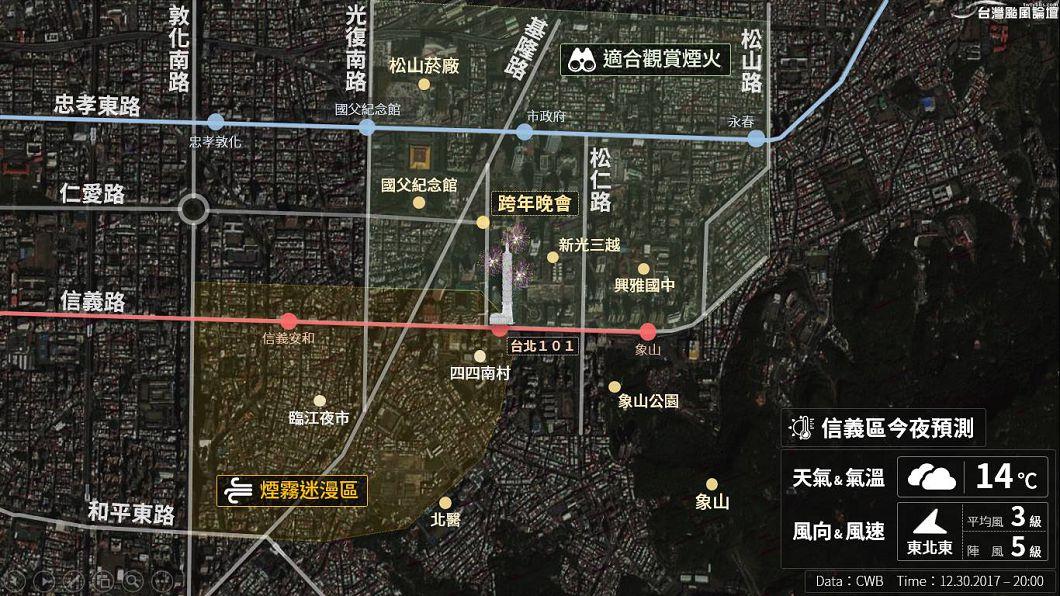 圖/台灣颱風論壇