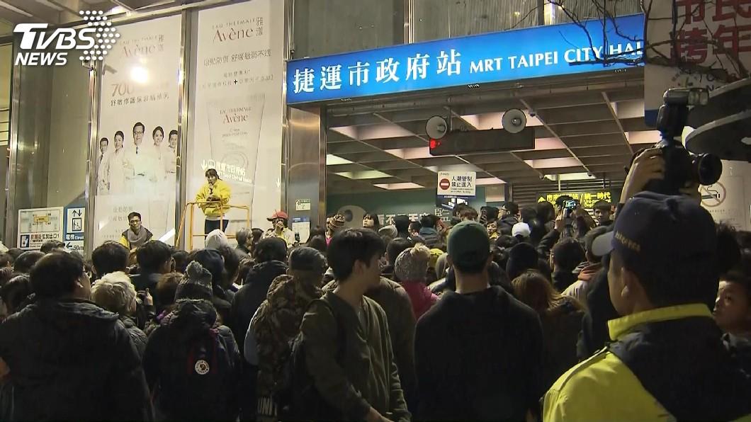 圖/TVBS資料畫面 台北捷運跨年不收班 籲民眾散場避開市府站