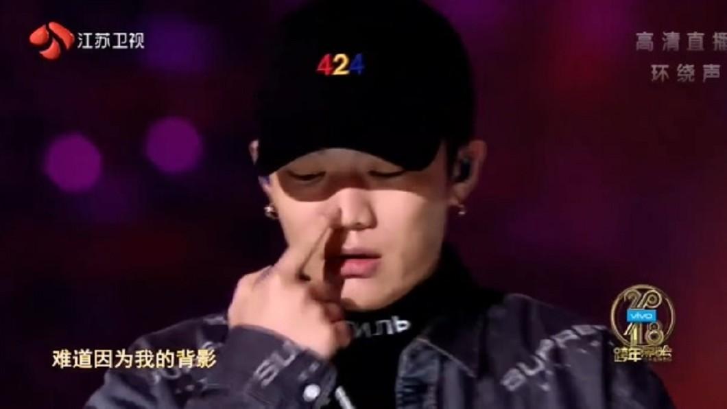 圖/翻攝自江蘇衛視跨年演唱會微博
