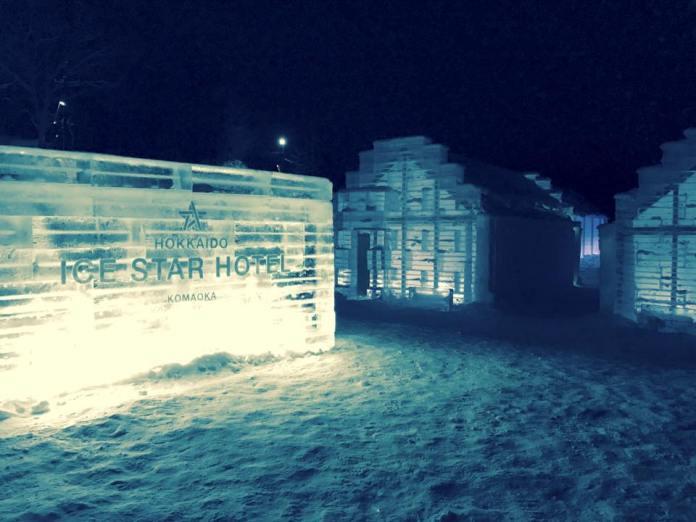 圖片來源/ICE STAR HOTEL臉書