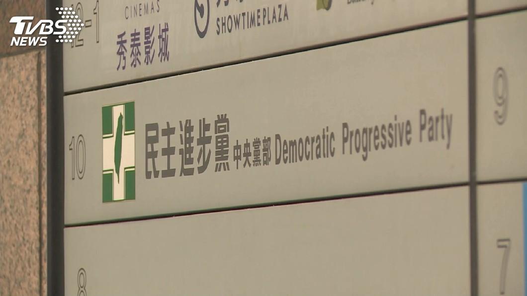 圖/TVBS 初選底定! 高市民進黨3現任議員落敗