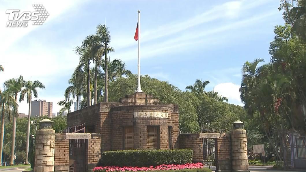圖/TVBS資料畫面 台大校長遴選案 教長要求回到1月5日重新投票
