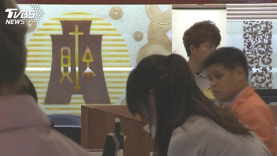 圖/TVBS 減稅有感!年薪40.8萬以下免繳稅 542萬戶可受惠