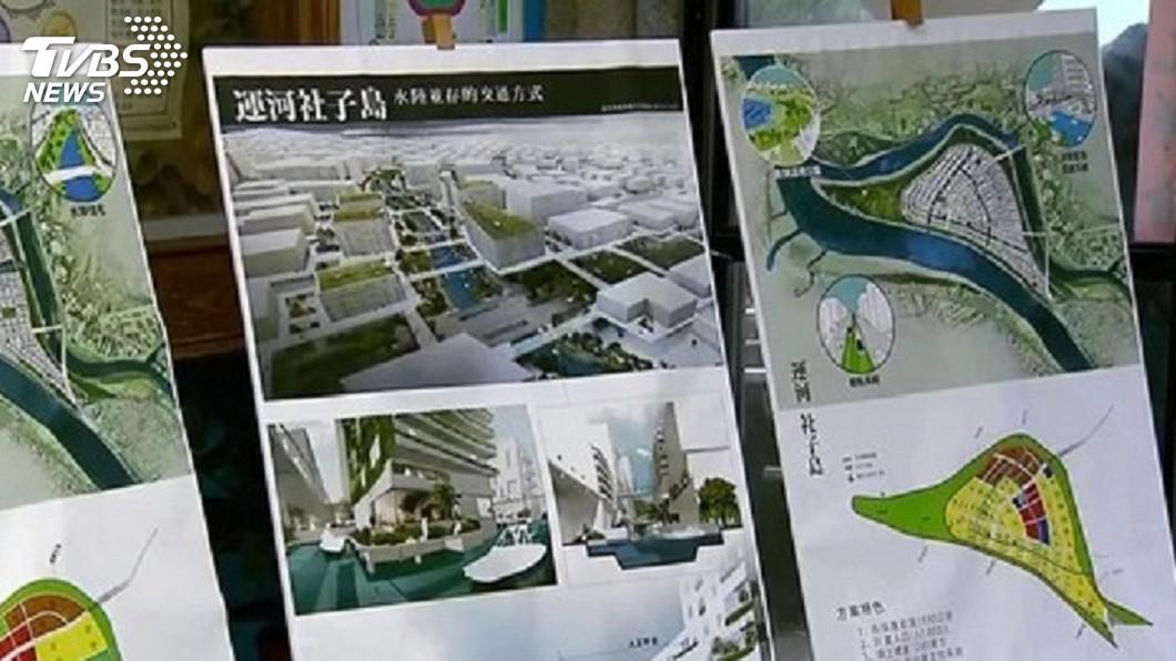 圖/TVBS資料畫面 社子島案將審議 居民要柯文哲兌現政見