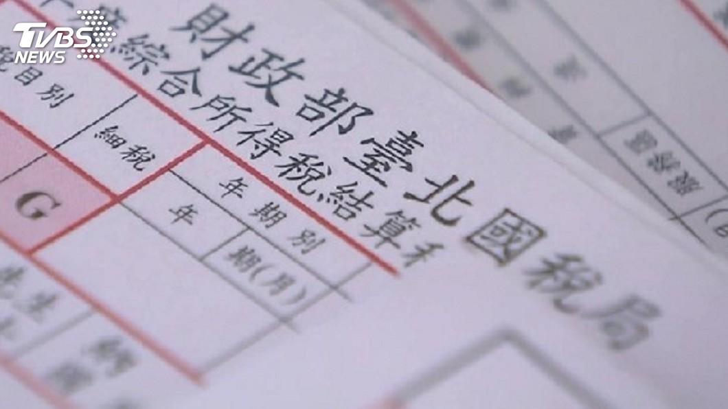 圖/TVBS 報稅前停看聽! 小心別犯這8種錯誤