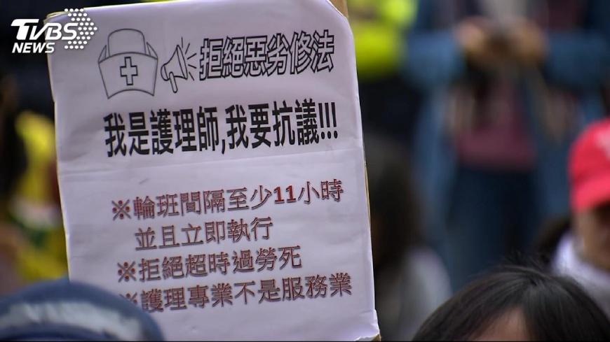 圖/TVBS資料畫面、公視有話好說臉書 過勞班表惹議 民進黨副秘書長:你有檢舉嗎