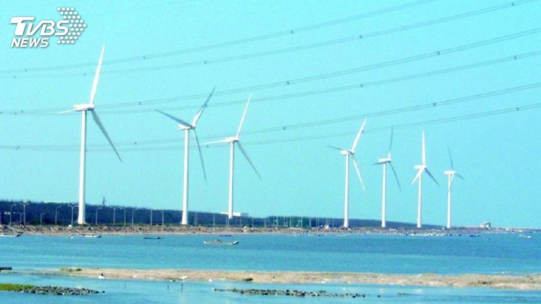 圖/中央社 上緯海鼎風電產業鏈到位 股價漲停