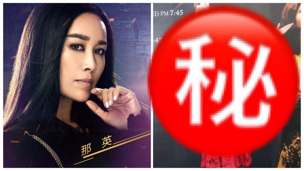 圖/翻攝自《中國新歌聲》微博 《中國新歌聲》那英退出 傳這位「低音天后」補上