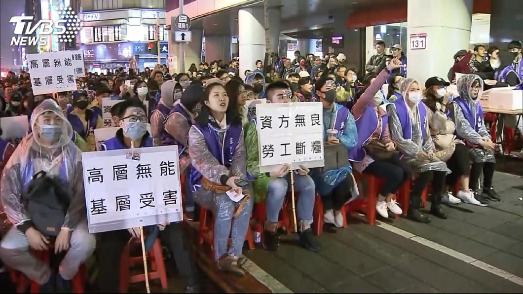 圖/TVBS資料畫面 空服員3大不滿與訴求 7日上凱道要答案