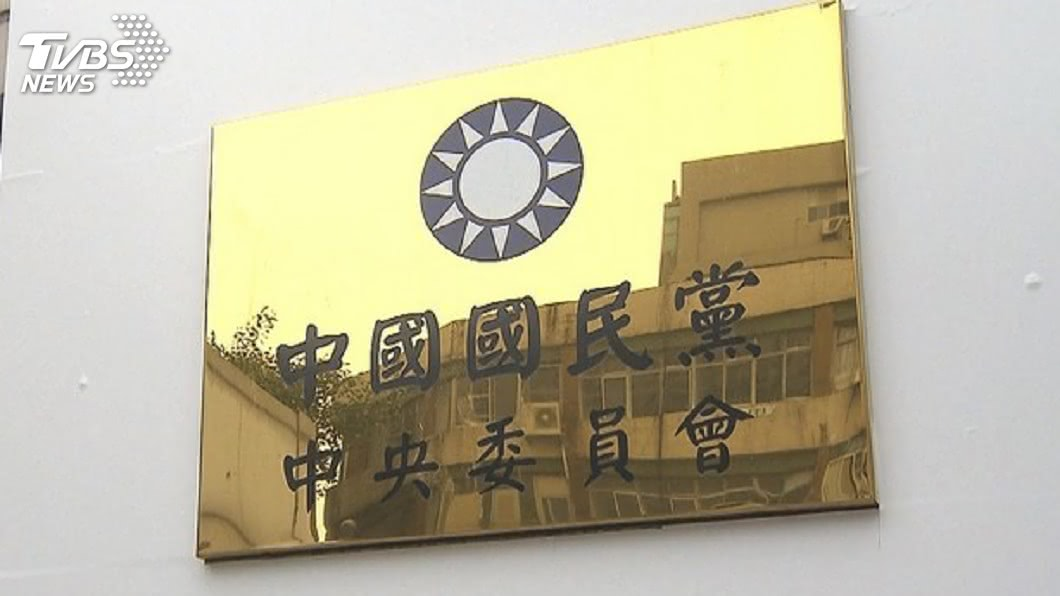 圖/TVBS 促轉會上午前往國民黨 收繳政治檔案