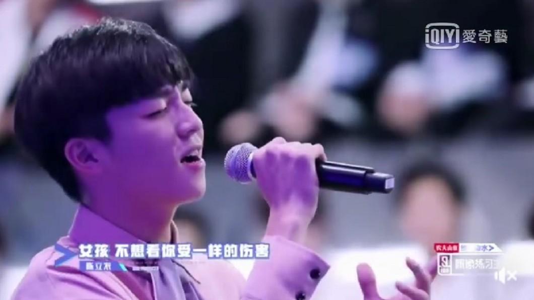 圖/翻攝自愛奇藝台灣站