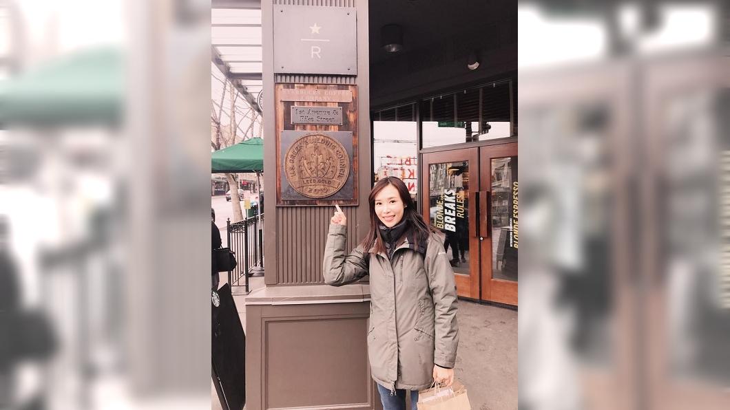 圖/翻攝自劉子瑄官方粉絲專頁 劉子瑄跟團遊西雅圖 竟遭導遊拿麥克風當眾吼