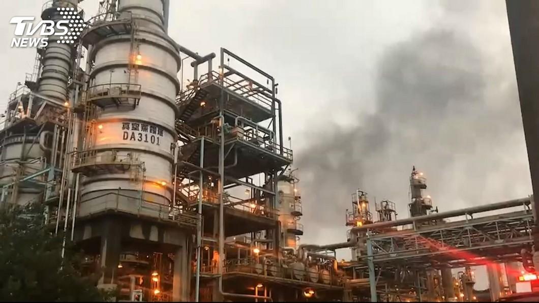 圖/TVBS 煉油廠工安報告明出爐 遷廠評估3個月