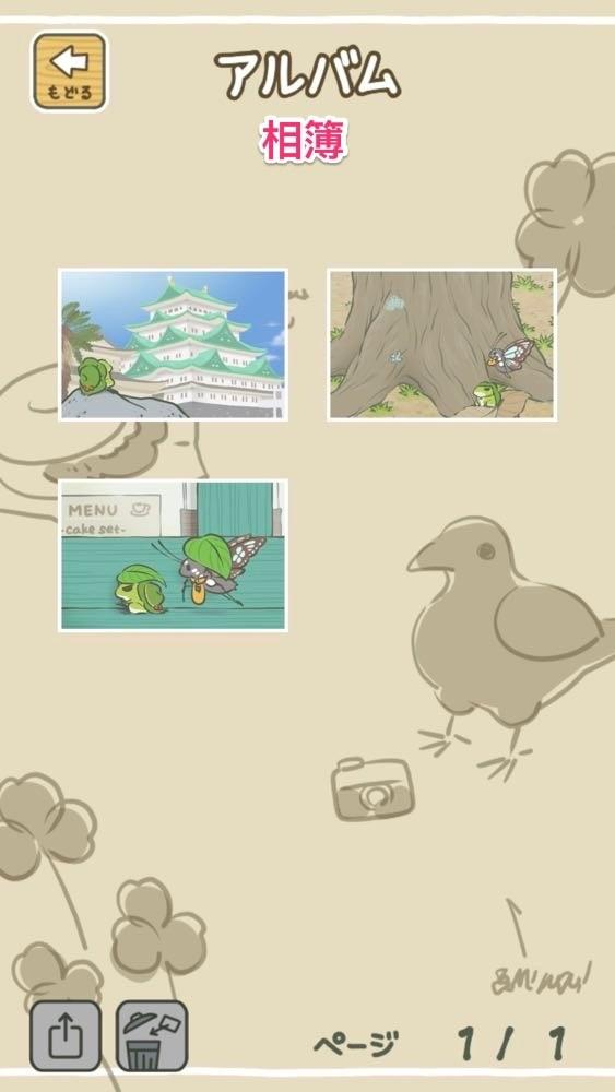 圖片來源/SayDigi 點子生活