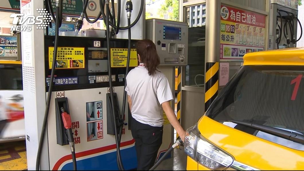 圖/TVBS資料畫面 油電雙漲恐影響競爭力 國發會:有因應措施