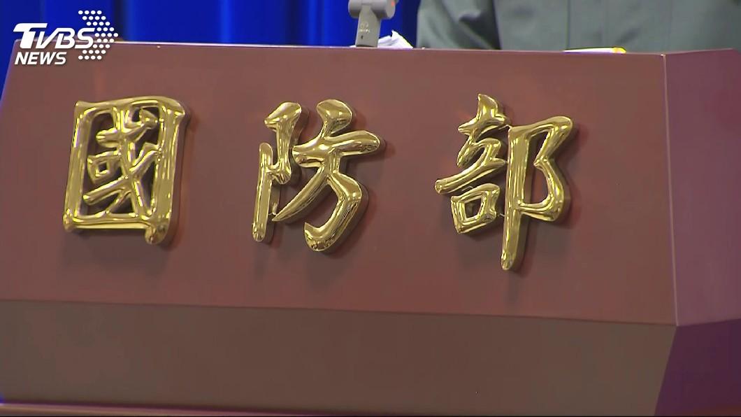 圖/TVBS 共軍5大軍種參加軍演 國防部:無助區域和平