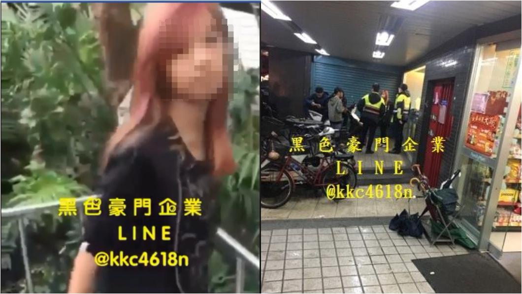 施虐少女已被警方帶回。圖/黑色豪門企業臉書