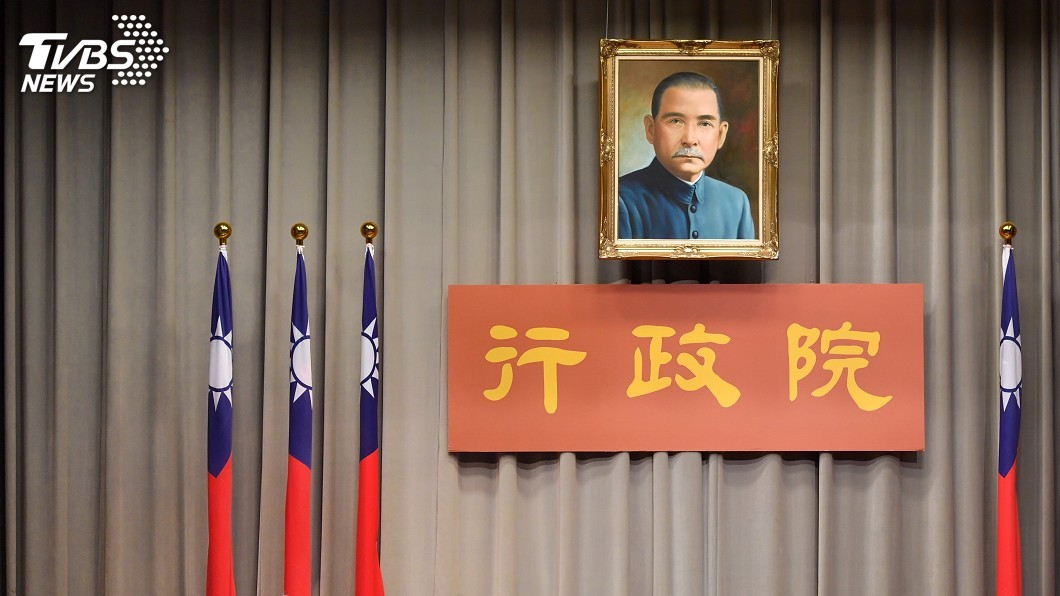 圖/中央社 紅利分享方案 行政院下午記者會說明