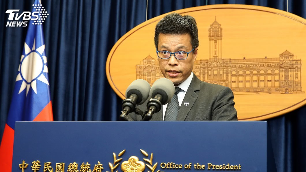 圖/中央社 因應美伊衝突升高 總統府召開國安首長會議