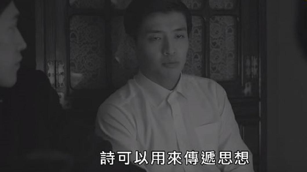 圖/YouTube 韓片飄東洋味! 姜河那、李帝勳造型突破