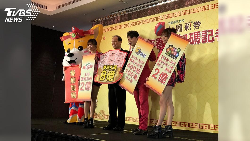 圖/TVBS 快訊/大樂透初一開獎! 「1億頭獎」號碼出爐