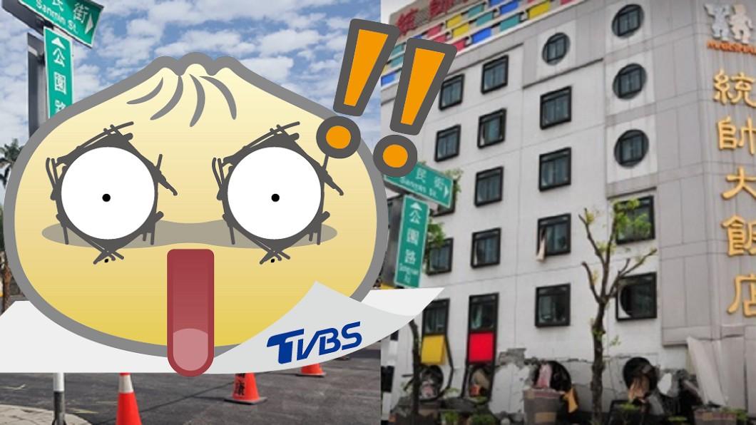 圖/TVBS 宛如「憑空消失」 統帥員工哽咽:這裡就是我的家