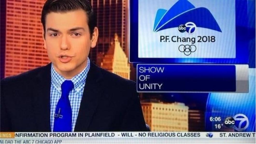 圖片來源: Chicago Tribune 超扯電視台! 把中餐館店名當平昌奧運標誌 五環變四環